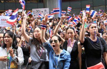 สังคมไทยในปัจจุบันที่ควรระวัง