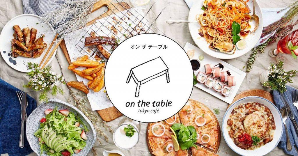 On the table Menu อิตาเลียนสัญชาติญี่ปุ่น อร่อย ได้คุณภาพ มีให้เลือกหลากหลาย