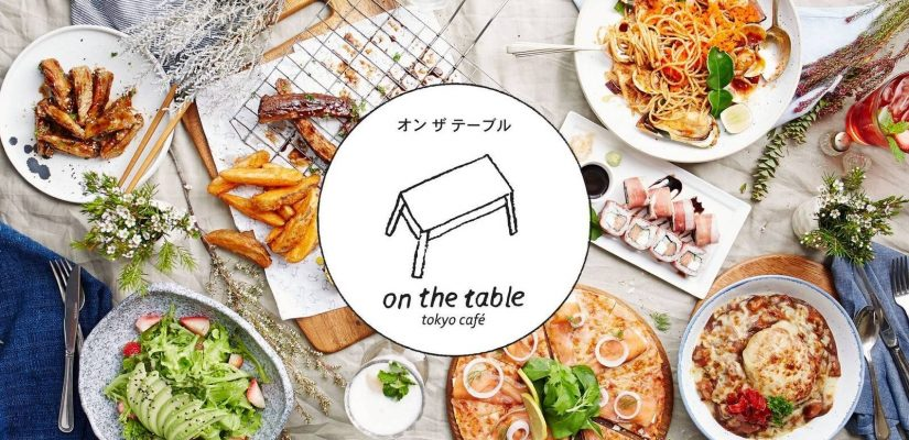 On the table Menu